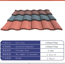 sand coated metal tile stone steel roof tiles /asphalt shingle roofing