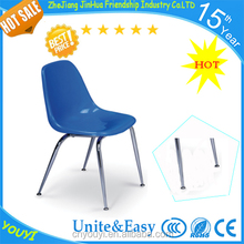 High quality Plastic seat Chair school chair walmart student table and chairs with best price