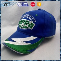 adult size patch embroidery different style baseball cap