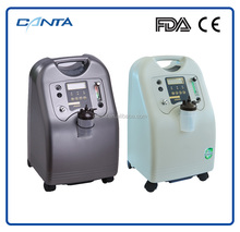 Medical Equipment Hospital Use Oxygen Concentrator