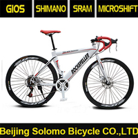 Off road/outdoor riding bike/bicycle