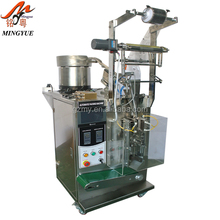 full automatic screw counting machine,automatic nail packing machine