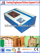 automatic rubber stamp machine