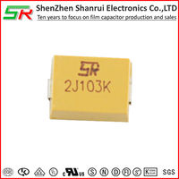 SMD capacitor Metallized Polyester film-Mini Box CL21S(MEM) China Manufacture