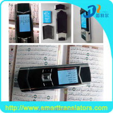 al quran blind reading pen with removeable Li-battery