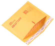 Custom Self Adhesive Bubble Padded Kraft Paper Envelope