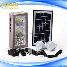 Small size solar system 3w cheap price solar power system for small homes good quality of mini solar system