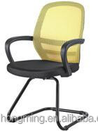 MODERN CONFERENCE ROOM OFFICE CHAIRS WITHOUT WHEELS BY-1467