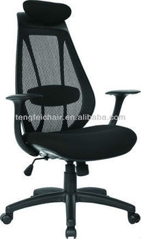 tall backrest office chair