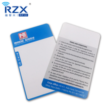Programmable LF 125KHz T5577 Access Control RFID Card
