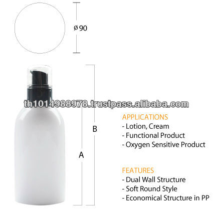 A01 Airless Lotion Bottle