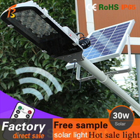 2016 Latest High Powered Outside IP65 50W Outdoor LED All-in-One Integrated Solar Street Light with