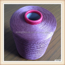 Wholesale Factory Price Twisted High Tenacity Polypropylene Yarn