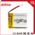 3.7V ultra thin lipo battery 602530 rechargeable li-polymer battery