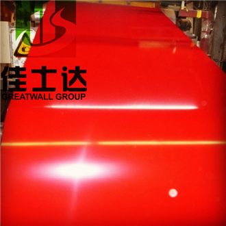 color painted galvalume steel coil