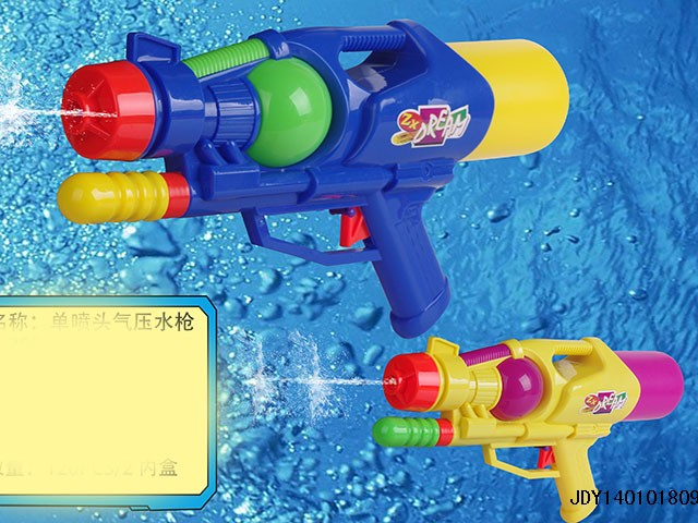 2017 newest Summer toy cheap funny 20cm Water Gun toys for kids