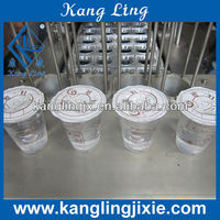 Cup Fill Seal Machine For Water