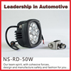 NSSC factory price Super bright led work lamp 50W LED off road driving light