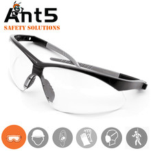 Free samples ce en166 and ansi z87.1 dustproof safety glasses custom & z87