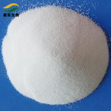 animal protein powder collagen hydrolysed for plant fertilizer