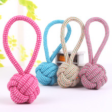Pet Supplies Dog Cotton Rope Ball Molar Toy Puppy Dog Tooth Cleaning Woven Cotton Rope Pet Products Training Toy Pet Dog Toy