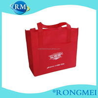 Two pocket and long handle newest non woven bag with competitive price