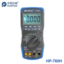 High quality digital multimeter with back light and mechanical blocking system