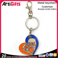 China factory supply cute design letter key chain