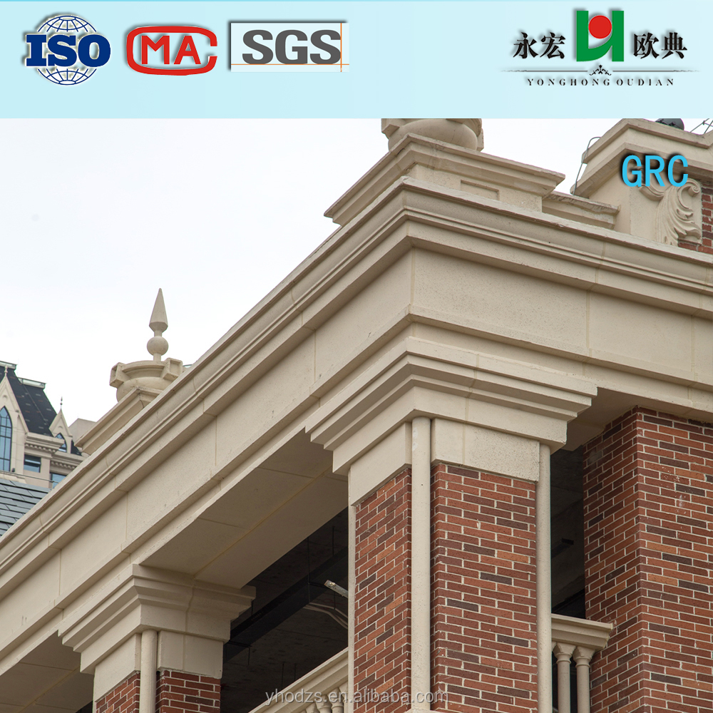 YongHong Brand Glassfiber reinforced cement (GRC/GFRC) moulding for Outdoor & inside decoration