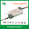 external 3 years warranty constant current led lighting driver 9W 700mA