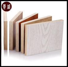 12mm 15mm full poplar plywood, white wood sawn timber for outdoor use polywood,18mm board