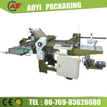 Professional High Speed Product Description Folding Machine