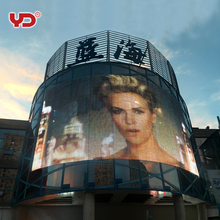 high brightness outdoor transparent glass led display media facade