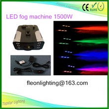 Mist Effect 1500W Fog Haze Machine LED Light Fog Machine with DMX512