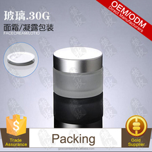 Whitening Milk Cream Packed In 30g Frosted Glass Jar With Slivery Cap