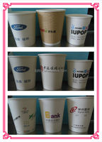 mini disposable cheap christmas drink coffee paper cup