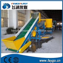 China supply good quality small hdpe plastic recycling equipment