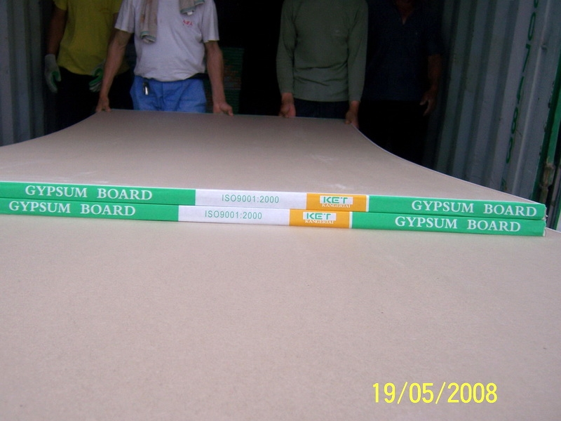 Firecore Moisture Resistant Gyp Board : مقاومة الماء الجبس المجلس الوطني اسمنت ألواح جصية