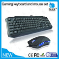 new product 6d wired gaming mouse,standard keyboard for laptops