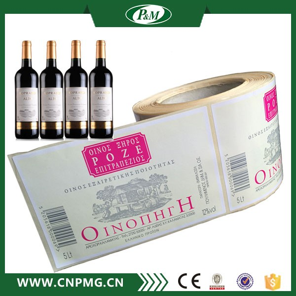 Self Adhesive Thermal Paper Sticker Label Rolls