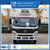 2015 New 20 cubic meters minibus refrigerator distribution price