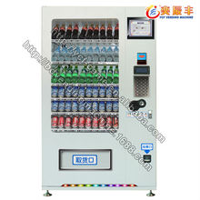 Mobile/cell phone charger accessories vending machine and snack machine