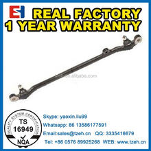 China auto parts manufacturers CENTER LINK for ISUZU PANTHER DS1116