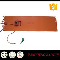 12v electric car heater, silicone band heater