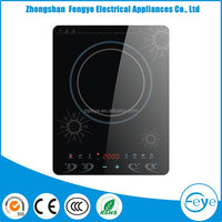 Induction cooker super thinner with CB