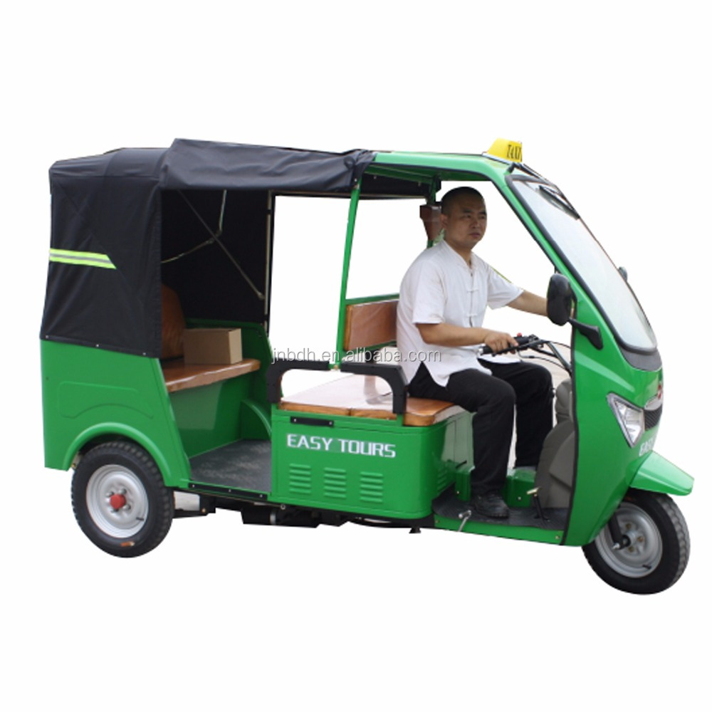 South America Bajaj Passenger three wheel motorcycle /200CC tuktuk