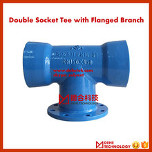 ductile iron Double Socket Tee with Flanged Branch as ISO2531, EN545 ductile iron fittings with high quality bituman coating