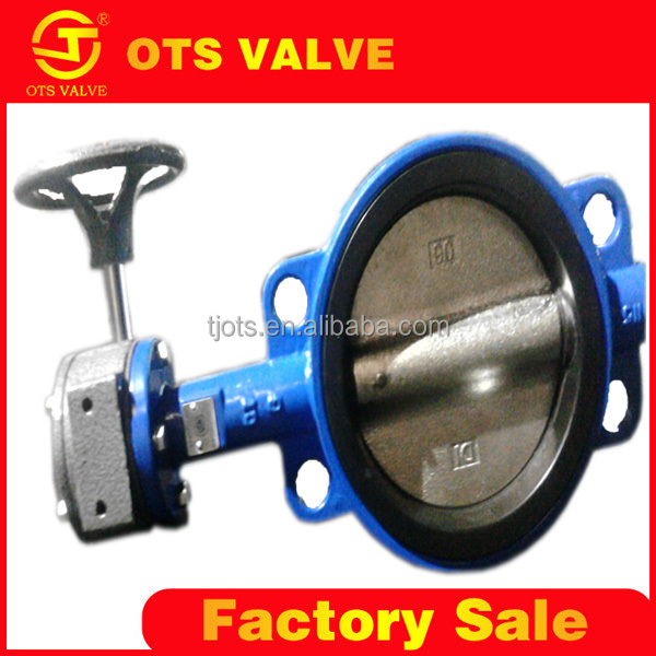 BV-LY-0191 wafer type worm gear actuated cast iron excavator hydraulic control valve with actuator
