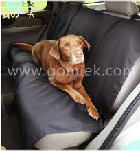 Direct Supplies 600D Oxford pvc Pet car seat cover for dog