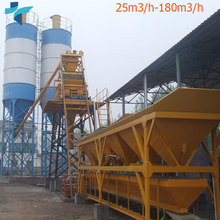 HZS Stationary Lifting Hopper HZS35 Small Wet Mixed Ready-mixed Cement Batch Stations In Singapore